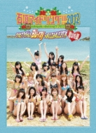 Idoling!!! Gravure Idol No Blu-Ray Ppoku Shite Mimashitangu!!!Kimi To Ita Natsu