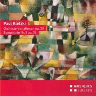 交響曲第3番『イン・メモリアム』、管弦楽のための変奏曲 レスナー&バンベルク交響楽団