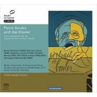 ピアノ作品集 ヴァッシラキス(3SACD)