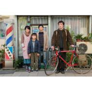 エンドロール〜伝説の父〜