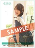 AKB48/Akb48 スリーブコレクション 横山由依 1パック(60枚入り)