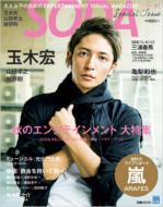 Soda Special Issue �҂�mook