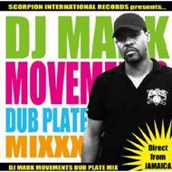 Dj Mark Movements Dub Plate Mix
