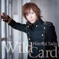 Wild Card (+DVD)