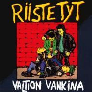 Valtion Vankina