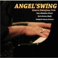 Angel'swing