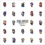 FINAL FANTASY TRIBUTE 〜THANKS〜