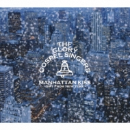 Manhattan Kiss -Gift From New York-