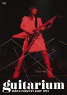 miwa concert tour 2012