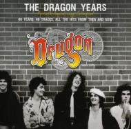 Dragon Years: 40th Anniversary Collection