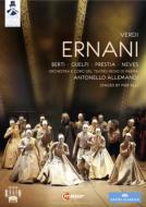 ヴェルディ(1813-1901)/Ernani: Pier'alli Allemandi / Teatro Regio Di Parma Berti Guelfi Prestia Neves