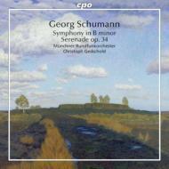 勝利の価値の交響曲、大管弦楽のためのセレナード ゲッショルト&ミュンヘン放送管弦楽団