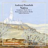 交響曲第7番、第8番、コンチェルト・フェスティーヴォ ボロヴィツ&ベルリン・コンツェルトハウス管