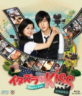 �C�^�Y����Kiss�`Playful Kiss ������ҏW�Ł�(Blu-ray)