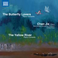 ピアノ協奏曲『黄河』、『梁山伯と祝英台』 チェン・ジー、キャロリン・クァン&ニュージーランド響
