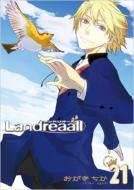 Landreaall 21 小冊子+ドラマCD付き限定版 IDコミックススペシャル/ZERO-SUMコミックス