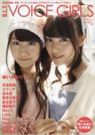 B.L.T.VOICE GIRLS Vol.12 TOKYO NEWS MOOK