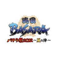 バサラ祭2012 〜夏の陣〜