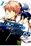 Jesus×dogs 1 Idコミックス / Zero-sumコミックス