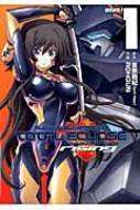マブラヴ オルタネイティヴ トータル・イクリプス Rising 1 電撃コミックス
