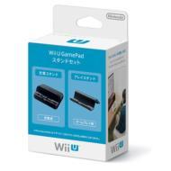 ローチケHMVGame Accessory (Wii U)/Wii U Gamepad スタンドセット