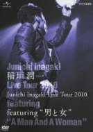 "Junichi Inagaki Live Tour 2010 〜featuring ""男と女"