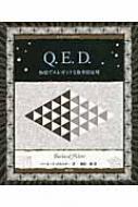 Q.E.D.知的でエレガントな数学的証明 アルケミスト双書