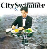 City Swimmer