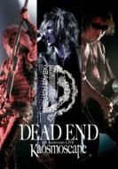 Dead End 25th Anniversary Live Kaosmoscape At 渋谷公会堂 2012.09.1