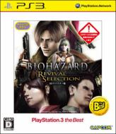 BIOHAZARD REVIVAL SELECTION PlayStation3 the Best