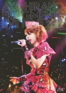 FRAGMENTS TOUR 2012 【初回限定盤 Blu-ray】