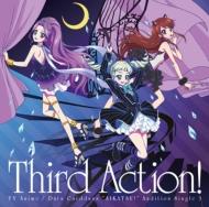 Third Action! TVアニメ『アイカツ!』オーディションシングル3
