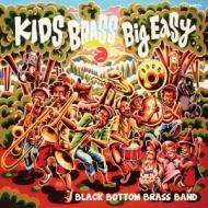 KIDS BRASS SOUNDS 〜キッズ・ブラス・サウンド〜