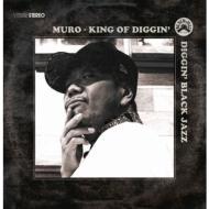 King Of Diggin' Diggin' Black Jazz