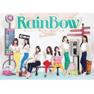 Over The Rainbow Special Edition 【限定盤B】(CD+DVD)