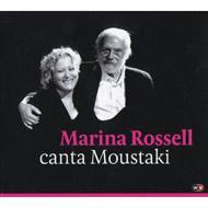 Canta Moustaki: ジョルジュ ムスタキをうたう
