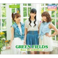 Boys be ambitious! / フォレフォレ〜Forest For Rest〜(GREEN FIELDS盤)
