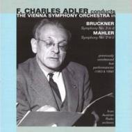 マーラー:交響曲第2番『復活』(1956)、ブルックナー:交響曲第3番(1953) アドラー&ウィーン響(2CD)