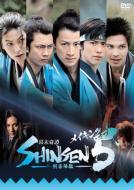 ���C�L���O�E�I�u�u������� SHINSEN5 �`�����~�Ձ`�v