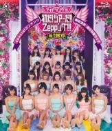 アイドリング!!! 初だ!ツアーだ!!ZEPPング!!! specialコンテンツ 森田涼花・涙の卒業ライブ (Blu-ray)