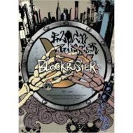 1�W: Blockbuster / Block B