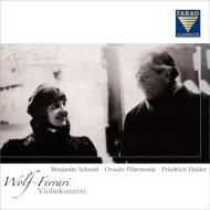 ヴァイオリン協奏曲、オペラ管弦楽曲集 B.シュミット、ハイダー&オビエド・フィラルモニア(+DVD)