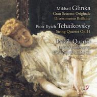 グリンカ:大六重奏曲、華麗なディヴェルティメント、チャイコフスキー:弦楽四重奏曲第1番 プラジャーク四重奏団、L.クランスキー、ネイテク