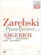 ピアノ五重奏曲 アルゲリッチ、ニジョウ、シムチェフスカ、L.チェン、ネウストロエフ(PAL−DVD)