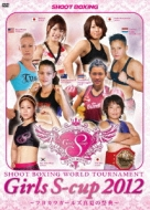 Sports/ツヨカワガールズ真夏の祭典 Shoot Boxing World Tournament Girls S-cup 2012