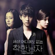 Innocent Man�@OST Part.1