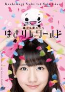 1st Solo Live-Nete Mo Samete Mo Yukirin World-