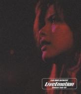 Live Emotion Concert Tour '97