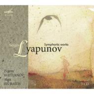交響曲第1番、第2番、管弦楽曲集 スヴェトラーノフ&ソ連国立響、ジュライチス&ボリショイ劇場管(3CD)