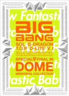BIGBANG/Special Final In Dome Memorial Collection (+dvd)(Ltd)(Box)